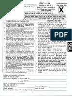 Jbc-12a Paper II Part Ivandv (Tamil Language Supplement) Nov 2012