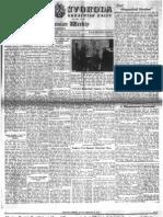The Ukrainian Weekly 1949-09