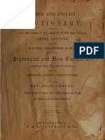 A Greek and English Dictionary 1855