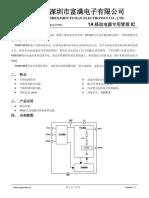 Fm6316fe Fuman Electronics