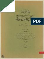 ديوان_لغات_الترك.pdf
