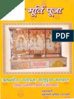 Teen Murthi Pooja
