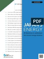Japan Energy FAQ 2016