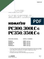 Shop PC350 6