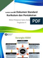 Sains Komputer DSKP(Overview ) 2017 T4.pptx.pptx