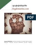 130140526-რელიგია-და-ფსიქოანალიზი.pdf