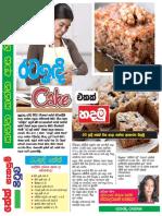 Date Cake in Sinhala
