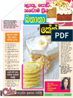 Banana CAke Sinhala