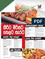 Pork Food Recipe