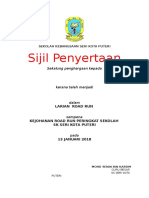 Sijil Road Run 2018