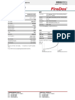 FD10003-PP-S-减流