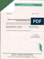dsht-revision-2018-xii.pdf