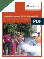 BSCI 2015-03-04 Brochure Info Kit Tamil