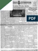 The Ukrainian Weekly 1953-21