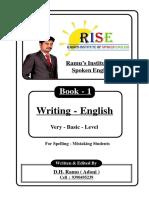 1. Writing - English.