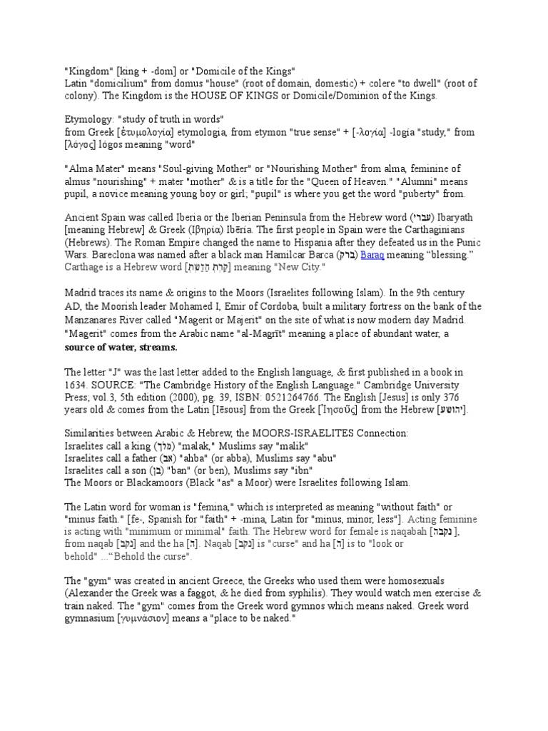 Etymology superman bible malvernweather Gallery
