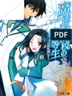 Mahouka Koukou no Rettousei 05v2 - Summer Holiday Chapter.pdf