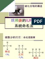 2006-5.ppt