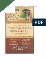 Ala Hadhrat on Shaykh Thanvi and Quoting Hifz Ul-Iman in His Hussam Al-Haramayn.