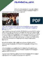 Myanmar News In Burmese 5/09/10