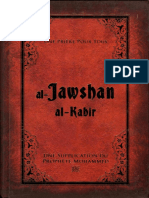 Al-Jawshan-Al-Kabir-NB.pdf