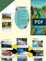 jamaica brochure