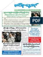 Union Daily 19-1-2018