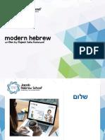 Clase 8 - Hebreo Moderno - Jacob Hebrew School
