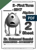 008 Prep 2 T 1 Alg 2017 U 1 Total OK She