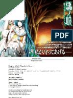 Wiegenlied of Green.pdf