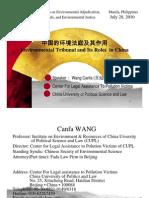 Wang Canfa - Environmental Tribunal and Its Roles in China