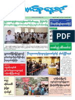 Union Daily_20-1-2018