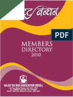 Members_Directory_Legal.pdf