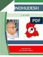 Sindhudesh by G. M. Sayed