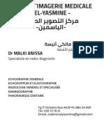 Imagerie Medical El-yasmine 1