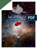 amalan.pdf