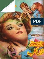 CrossClubpaksociety.com.pdf