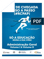 Rcpap Volume01 Adg