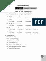 02_sanskrit_7.pdf