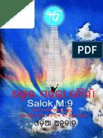 saloak M9.pdf