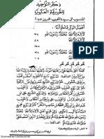 zikr tauhid.pdf