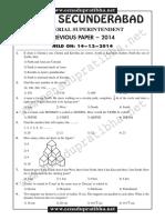 14th-Dec-2014.pdf