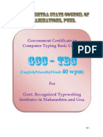 GCC_TBC_40_170615