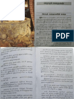 1001 அரேபிய இரவுகள்