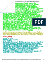 ரசவாதம், RASAVATHAMவாலாம்பிகை,முப்பூ,முப்பூ குரு,கற்பம்குளிகை,ரசவாதம்,,ரசமணி,4