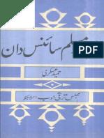 Naamwar Muslim Sciencedaan by Hameed Askari