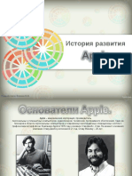 Istoriya Razvitiya Apple