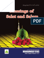 Blessings of Salat and Salam