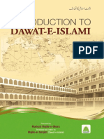 Introduction to Dawat e Islami
