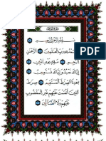 mushaf tajweed warch